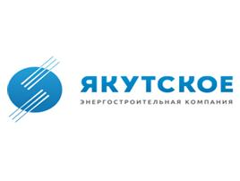 yakutskoe