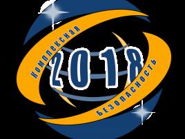 logo_CS2018