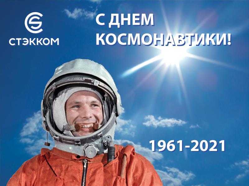 20210412
