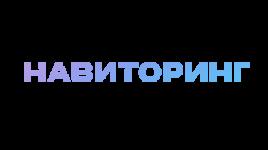 Navitoring_logo_300x150